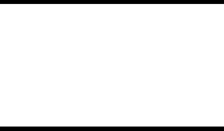 Chata Sosenka